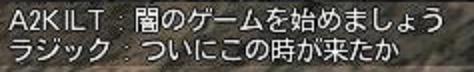C9 2012-04-11 15-35-41-79