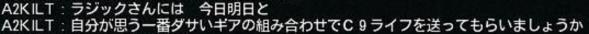 C9 2012-04-11 15-50-52-17