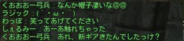 C9 2012-04-11 22-09-05-03
