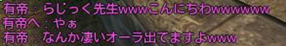 C9 2012-04-11 17-06-19-98
