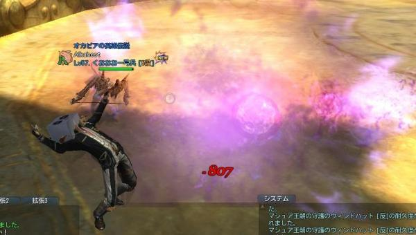 C9 2012-04-12 23-24-40-76