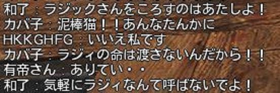C9 2012-04-15 01-39-56-39