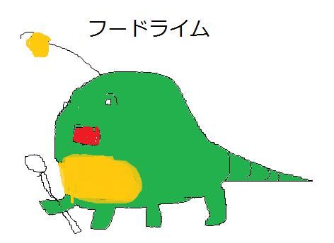 hutarihahudo.jpg