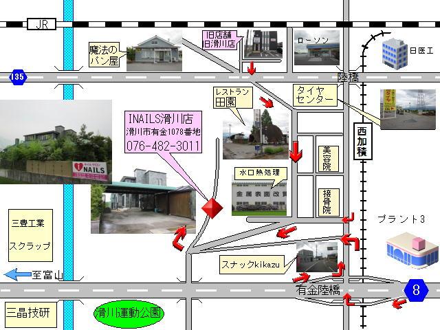滑川店地図
