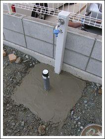 東側排水パン捨てコン