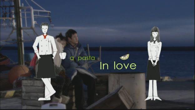 Pasta06.jpg