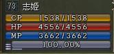 100ぱー