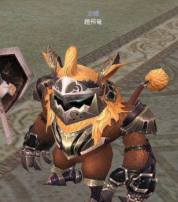 zhao fei long