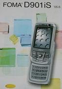20051114213036.jpg