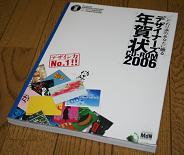 20060105011239.jpg
