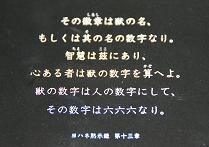 20060608152647.jpg