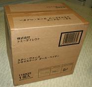 20060703180028.jpg