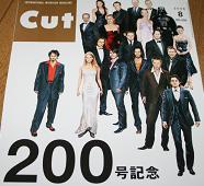 20060727001900.jpg