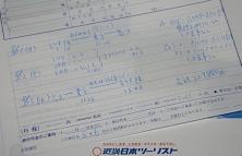 20060805145450.jpg