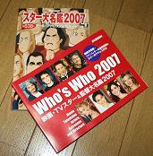 20061201120108.jpg