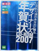 20061206124903.jpg