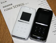 20070326195700.jpg