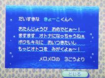 20070904015436.jpg
