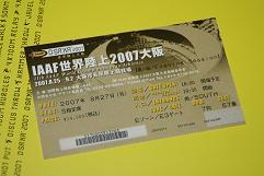 20070906112349.jpg
