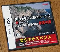 20071127094118.jpg