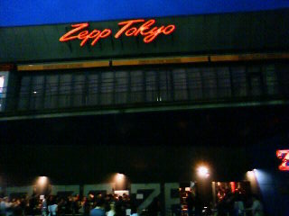 ZIP東京