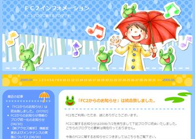 公式テンプレート「rainyday」