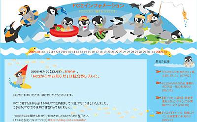 公式テンプレート「emperorpenguin」