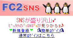 sns090227_02.jpg
