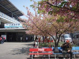 駅前の憩いの広場