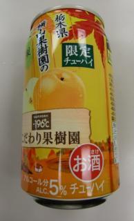 -196℃秋梨(suntory)