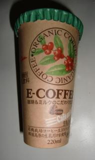 E-COFFEE(Glico)