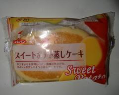 スイートポテト蒸しケーキ(フジパン)