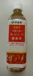 高麗人参のおいしい健康茶(伊藤園)