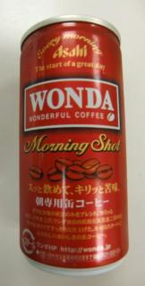 WANDA Morning Shot(アサヒ飲料)