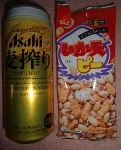 麦搾り(Asahi)