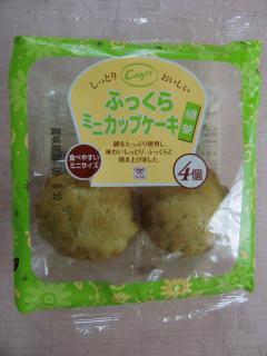 ミニカップケーキ(コープ神戸)