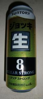 ジョッキ生クリアストロング8(SUNTORY)