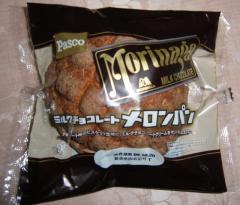 ミルクチョコレートメロンパン(Pasco)