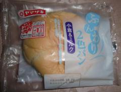 ふんわり2色パン