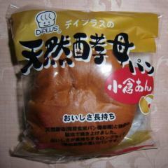 天然酵母パン[小倉あん](デイプラス)
