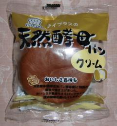 天然酵母パン[クリーム](デイプラス)