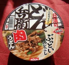 どん兵衛[肉うどん](日清食品)