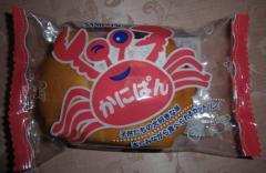 かにぱん(sanritsu)