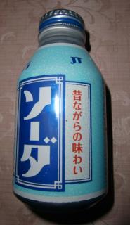 昔ながらの味わいソーダ(JT)