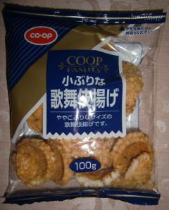 小ぶりな歌舞伎揚げ(COOP)
