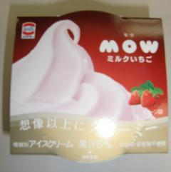 MOWミルクいちご(森永乳業)
