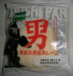 男前豆腐店蒸しパン(Pasco)