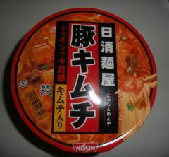 日清麺屋豚キムチ(日清食品)