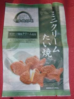 ミニクリームたい焼(多田製菓)