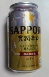豊潤辛口(SAPPORO)